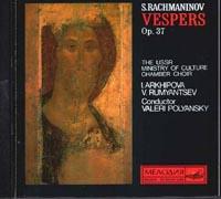"Rachmaninov, ""Vespers"" by USSR Choir"