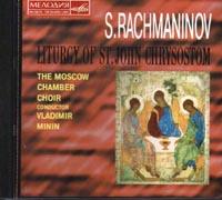 Rachmaninov * Lityrgy of St.J.Chrysostom