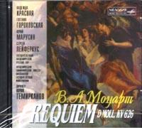 Mozart, Requiem, USSR Academic Choir