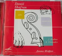 Daniil SHAFRAN Cello plays Brahms, Tsintsadze