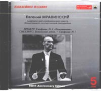Mravinsky, music of Schubert and Sibelius