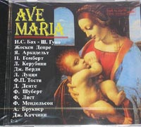 "AVE MARIA by L.Zakaryan, I.Arkhipova, Choir ""Ave Sol"""
